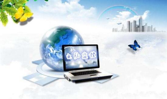 监控客户端软件